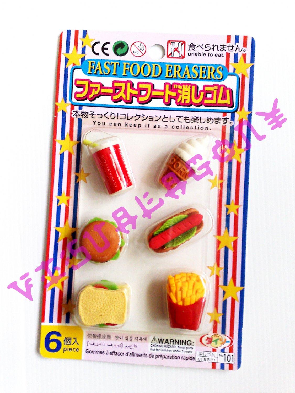 kawaii Fast Foods Eraser Set