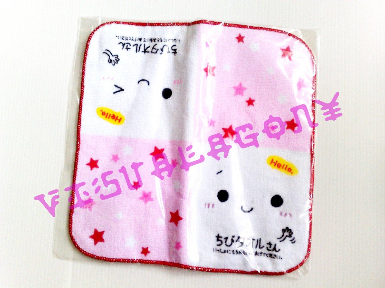 Kamio Japan Memo San Hand Towel