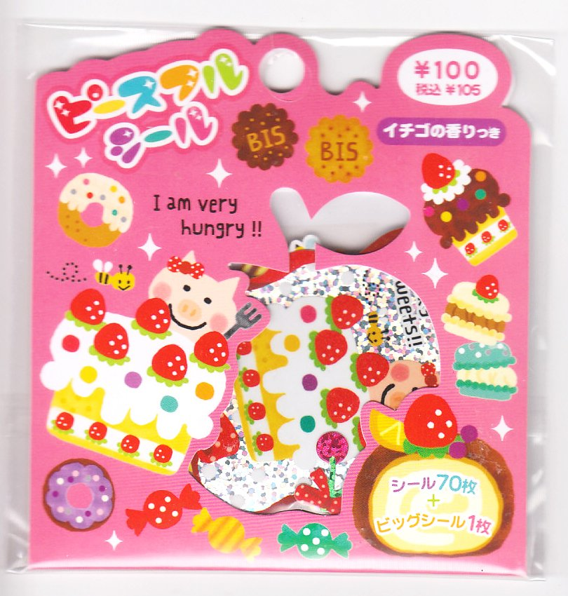 MindWave Cute Pig & Cake Petite Sticker Sack