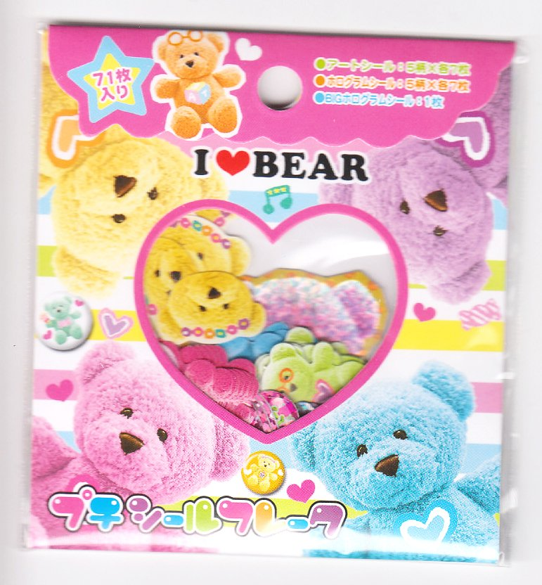 Kamio Japan I � Bear Sticker Sack