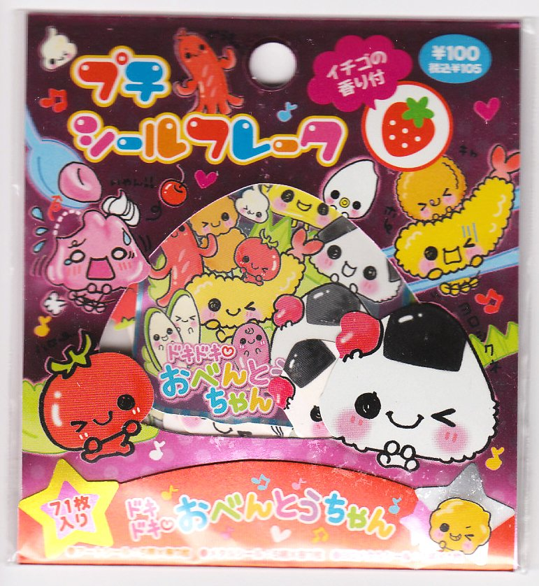 Kamio Japan Doki Doki Obento Chan Sticker Sack