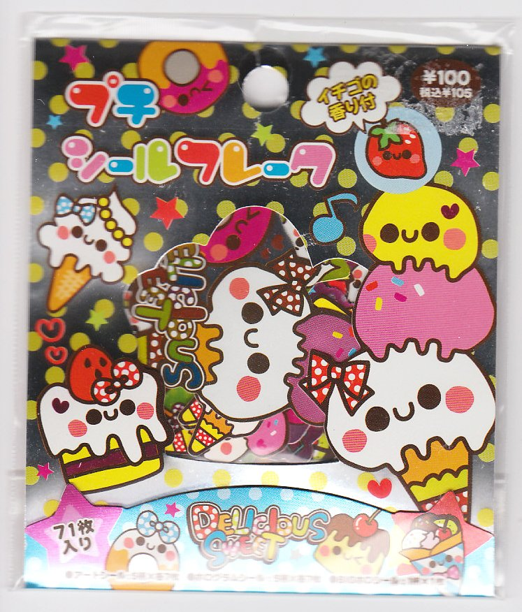 Kamio Japan Delicious Sweet Sack Sticker