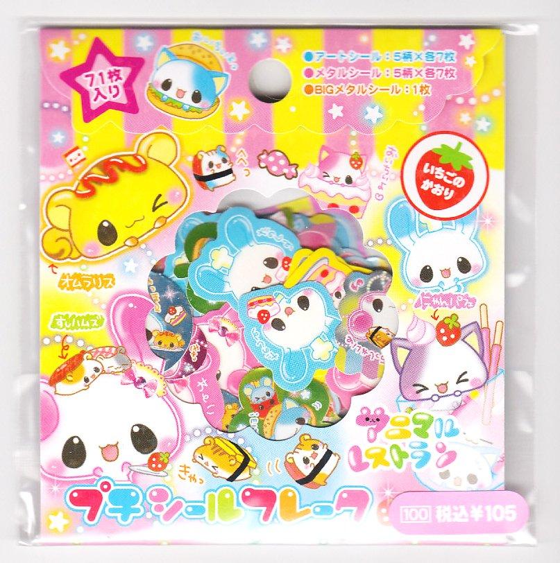 Kamio Animal Restaurant Sticker Sack