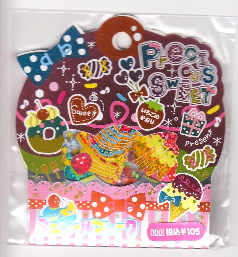 Crux Precious Sweet Sticker Sack