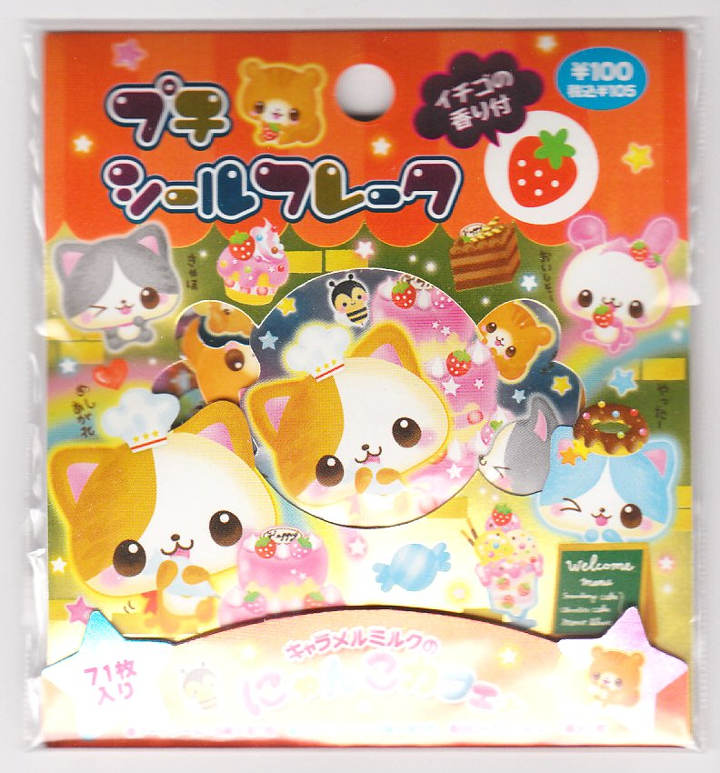 Kamio Japan Nyanko Cafe Sticker Sack