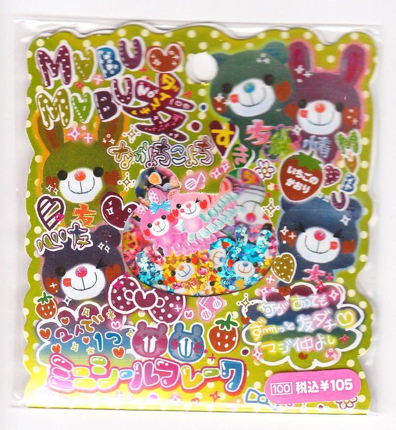 Crux Mabu Mabu Tomo Sticker Sack