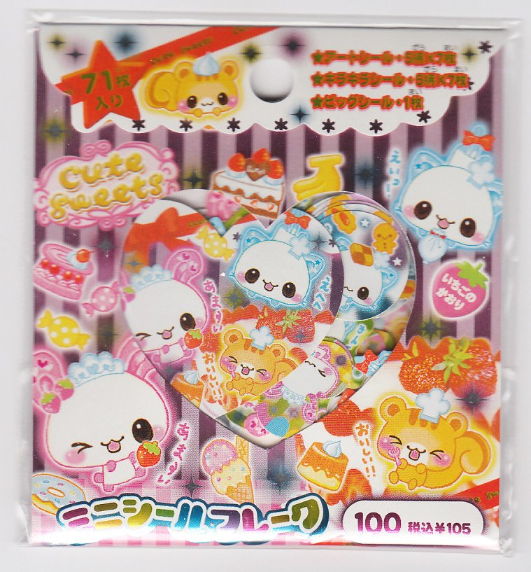 Crux Cute Sweets Sticker Sack