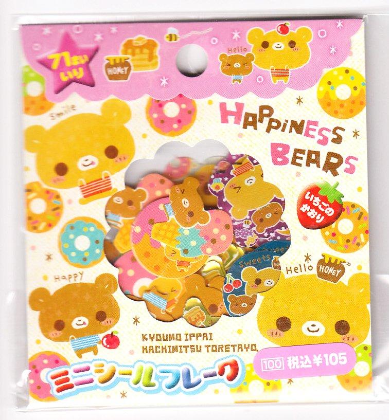 Crux Happiness Bears Sticker Sack