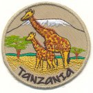TANZANIA GIRAFFE PATCH  - EMBROIDERED BADGE