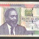 KENYA 100 SHILLINGS BANKNOTE - 1ST JUNE 2005 UNC
