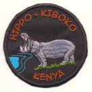 HIPPO KIBOKO KENYA PATCH  - EMBROIDERED BADGE