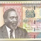 KENYA 50 SHILLINGS BANKNOTE - 3RD MARCH 2008 UNC
