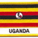 UGANDA FLAG PATCH  - STILL FLAG - EMBROIDERED BADGE