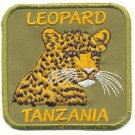 TANZANIA LEOPARD PATCH  - EMBROIDERED BADGE