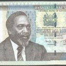 KENYA 200 SHILLINGS BANKNOTE - 3RD MARCH 2008 UNC