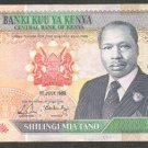 KENYA 500 SHILLINGS BANKNOTE - 1ST JULY 1989 - XF