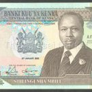 KENYA 200 SHILLINGS BANKNOTE - 2ND JANUARY 1992 - AU