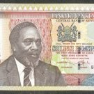 KENYA 50 SHILLINGS BANKNOTE - 1ST APRIL 2006 UNC