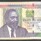 KENYA 100 SHILLINGS BANKNOTE - 1ST APRIL 2006 UNC