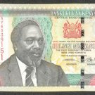 KENYA 500 SHILLINGS BANKNOTE - 1ST APRIL 2006 UNC