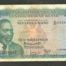 KENYA 10 SHILLINGS BANKNOTE - 1ST JULY 1968 - VF