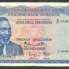 KENYA 20 SHILLINGS BANKNOTE - 1ST JULY 1968 - VF