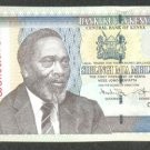 KENYA 200 SHILLINGS BANKNOTE - 17TH JUNE 2009 UNC