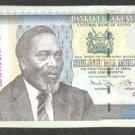 KENYA 200 SHILLINGS BANKNOTE - 17TH JUNE 2009 UNC