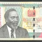 KENYA 500 SHILLINGS BANKNOTE - 17TH JUNE 2009 UNC