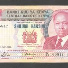 KENYA 50 SHILLINGS BANKNOTE - 1ST JULY 1988 - VF