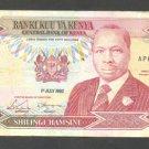 KENYA 50 SHILLINGS BANKNOTE - 1ST JULY 1992 - VF