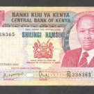 KENYA 50 SHILLINGS BANKNOTE - 14TH SEPT 1986 - VF