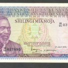 KENYA 100 SHILLINGS BANKNOTE - 1ST JULY 1978 - VF/XF