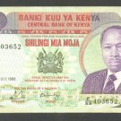 KENYA 100 SHILLINGS BANKNOTE - 1ST JULY 1988 - XF