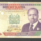 KENYA 100 SHILLINGS BANKNOTE - 1ST JULY 1991 - VF