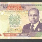 KENYA 100 SHILLINGS BANKNOTE - 14TH OCT 1989 - VF