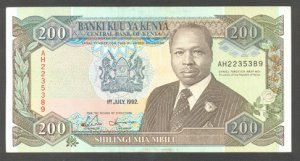 KENYA 200 SHILLINGS BANKNOTE - 1ST JULY 1992 - AU