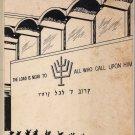 1971 Congregation Beth Jacob Galveston Texas Yearbook