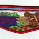 Vintage 1960s Michigamea Lodge 110 Patch WWW