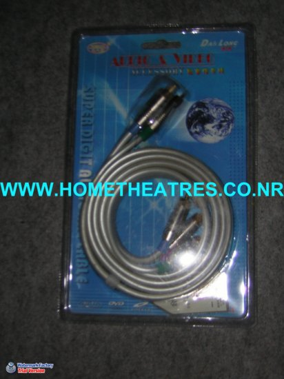 Rs 600 Imported High Quality Component Cable 1.5 meters