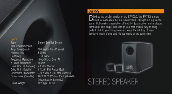 Rs 6300 Space 2 Single Cube Sattellites & 80 Watts RMS Passive Subwoofer Stereo Speaker Package