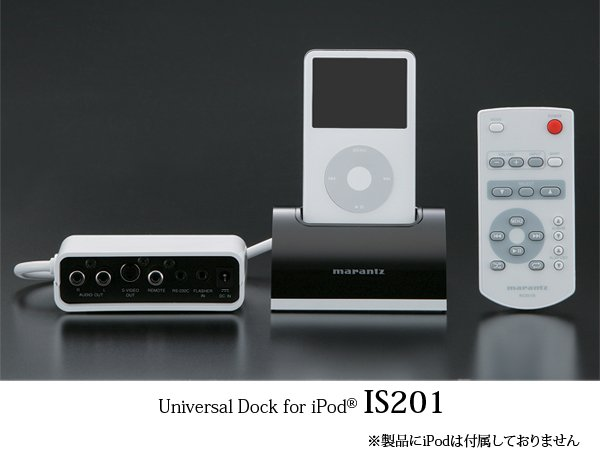 Rs 9675 Marantz IS201 Universal iPod Dock