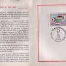 Argentina  First Day Card STAMPS Montevideo Soccer Cup FDC