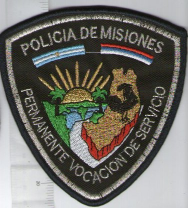 Argentina Misiones Province Police Officer Shoulder Patch