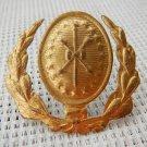 Argentina Santa Fe Province Police Hat Badge  VINTAGE