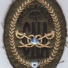 Argentina Army Gendarmeria Mobile Squad Patch Patches