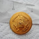 Argentina Army or Police Button VERY NICE