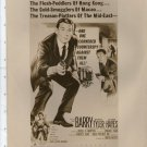 GENE BARRY BEVERLY TYLER ALLISON HAYES Hong Kong Confidential Movie  PHOTO