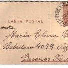 Argentina Post 1938 Correspondence Cover Letter & Stamp