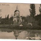 Argentina Buenos Aires Zoo Early XXth  Postcard